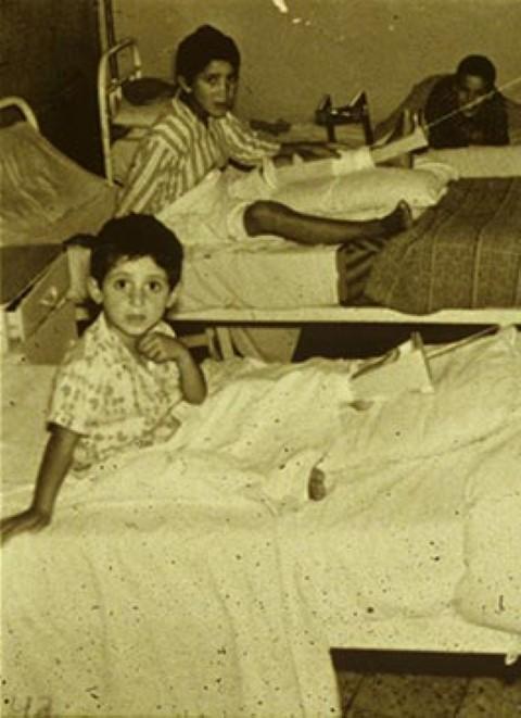 Children International 1952